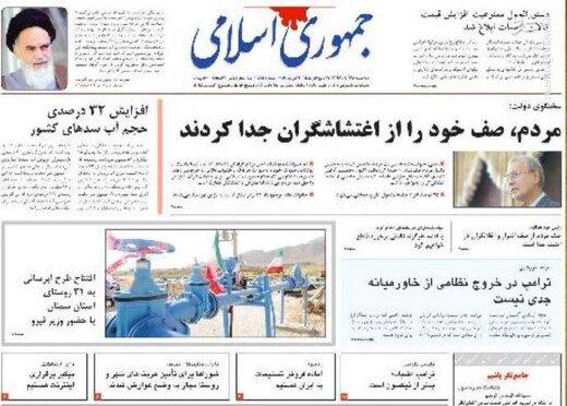 جمهوری اسلامی: مردم، صف خود را از  اغتشاشگران جدا کردند