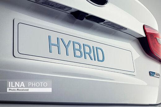 نظر دبیر انجمن واردکنندگان خودرو درباره تولید خودروهای هیبریدی