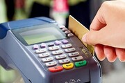 ایرانیها چه تعداد کارت بانکی دارند؟
