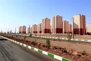 زمان ثبتنام مسکن ملی در شهرهای جدید از اول آذر ماه اعلام شد