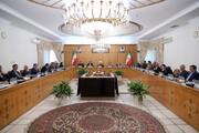 تصاویر| جلسه هیئت دولت به ریاست رئیس جمهور برگزار شد