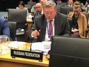درخواست روسیه از کشورها درباره اینستکس
