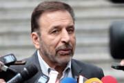 روایت واعظی از واکنش روحانی به حوادث بعد از افزایش قیمت بنزین