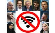 درخواست مجلس برای رفع محدودیت اینترنت