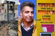 فیلم | اعتراضات بنزینی، مدیرعامل Waze و کَلکَل عادل فردوسیپور