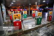 اطلاعیه جدید شرکت پخش فرآوردههای نفتی درباره شایعات بنزینی اخیر