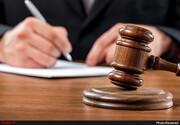 اظهارات وکیل متهمان محیط زیست درباره احکام دادگاه