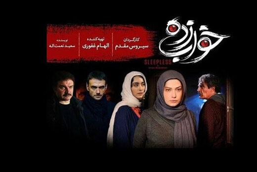 قصه متفاوت سریال جدید کارگردان «پایتخت»