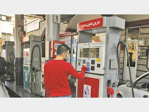 خودروها آذرماه چقدر سهمیه بنزین گرفتند؟