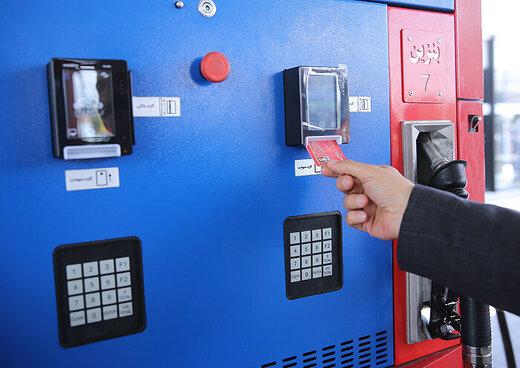 """""""کد ۲۵"""" کارت سوخت به چه معناست؟"""