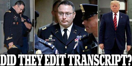 ورود ارتش آمریکا به وضعیت شاهد ترامپ