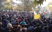 انزجار مردم البرز از آشوبگران با حضور حماسی در راهپیمایی