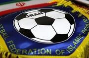 انتخابات هیات تهران در گرو انتخابات فدراسیون فوتبال/وقتی شیرازی،دیگر حق رای هم ندارد