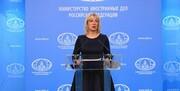 واکنش روسیه به ادعای آمریکا درباره ایران:مبهوت شدیم!