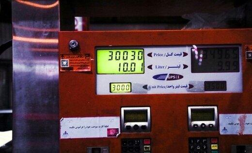 پیشنهاد روزنامه جمهوری اسلامی به دولت: دونرخی بودن بنزین را حذف کنید،سهمیه را هم بردارید