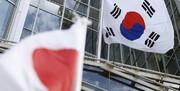 کره جنوبی توافق اطلاعاتی با ژاپن را پایان میدهد