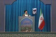 زمان برگزاری انتخابات هیات رئیسه مجلس خبرگان