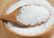 """حذف یا کاهش مصرف """"نمک طبیعی"""" باعث ابتلا به چه بیماریهایی میشود؟"""