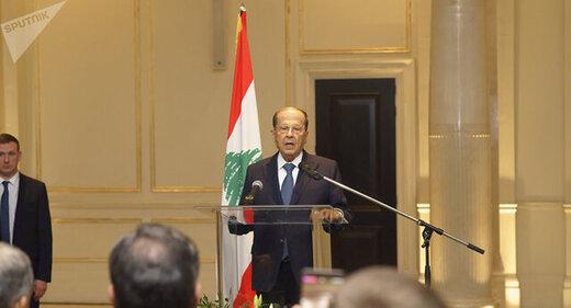 دعوت مجدد میشل عون از معترضان لبنانی برای مذاکره