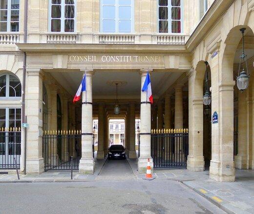 نهاد دوقلوی شورای نگهبان در فرانسه را بشناسید