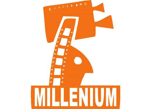 سینما حقیقت، آیینه جشنواره میلینیومِ بلژیک میشود