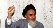 جایگاه بسیج در نگاه امام راحل و رهبر انقلاب/قضیه سروصدای امروز مقابله با آمریکاست