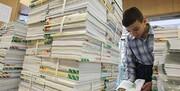 محتوای مکتوب کتاب درسی کاهش مییابد