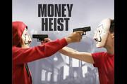 فصل دوم «سرقت پول» به آنتن رسید