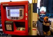 تهیه طرح دو فوریتی تکنرخی شدن بنزین/ بنزین 3 هزار تومانی حذف میشود؟