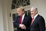 این روزهای ترامپ و نتانیاهو