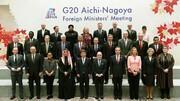ریاست گروه بیست به عربستان واگذار شد