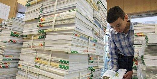 ورود اسناد لانه جاسوسی به کتابهای درسی