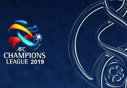 قوانین لیگ قهرمانان آسیا تغییر میکند/به ضرر تیمهای ایران میشود؟