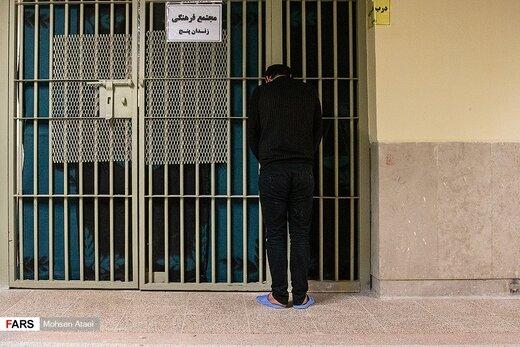 ماموریت ویژه برای پیگیری علت فوت یک زندانی