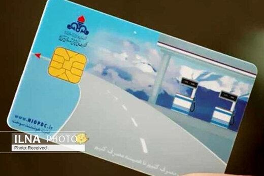 اعتبار خودروهای تاکسی اینترنتی چه زمانی واریز میشود؟/ نکاتی درباره طرح جدید سهمیهبندی بنزین