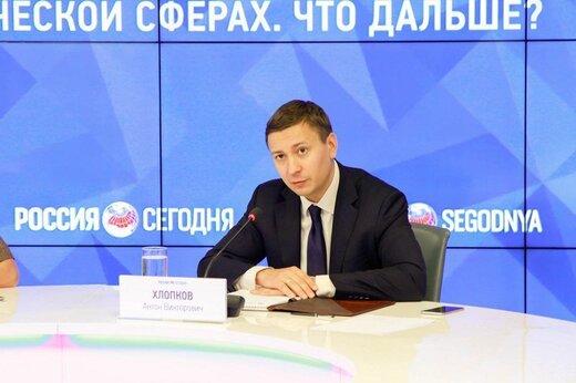 روسیه: ازسرگیری تحریم فردو ضربه به برجام است