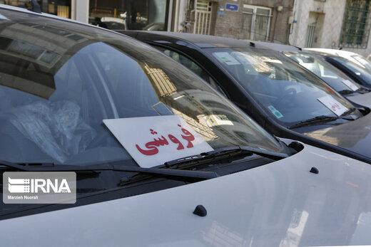 بازار خودرو بر مدار افزایش/ دنا دو میلیون بالا رفت