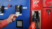 رانندگان سرویس مدارس برای دریافت سهمیه سوخت اختصاصی چه کنند؟