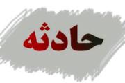 انفجار گاز پیک نیک ۱۲ کارگر افغانستانی را مصدوم کرد