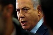 زیادهگویی دوباره نتانیاهو: نمیگذاریم ایران به اهدافش برسد