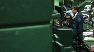 یک عکس تاسف برانگیز؛ این نمایندگان مجلس مشغول چه کاری هستند؟