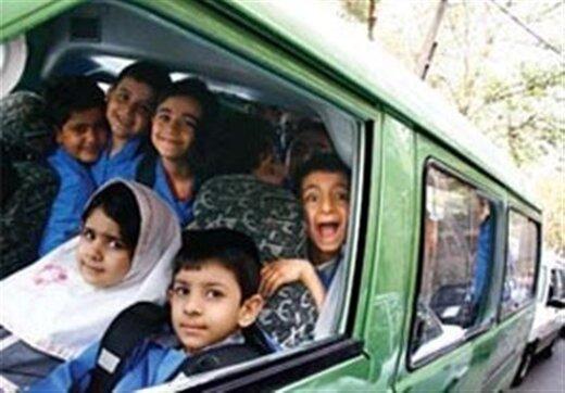 زمان ثبتنام رانندگان سرویس مدارس برای دریافت سهمیه سوخت اعلام شد