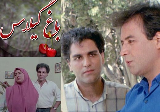 مهران مدیری با یک سریال قدیمی در تلویزیون
