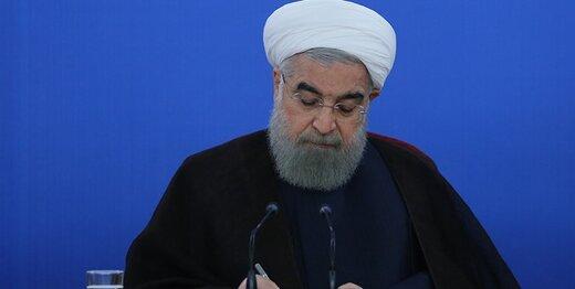 Rouhani felicitates Bosnia and Herzegovina on National Day