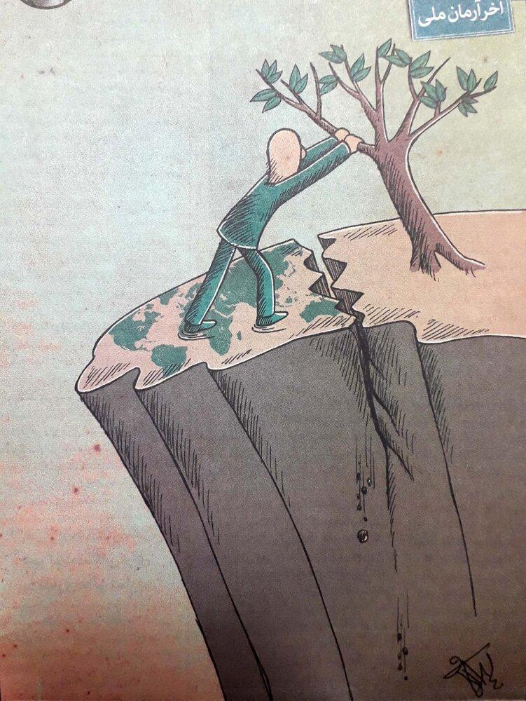 درخت رو بگیر نیفتی!