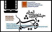 فیلم ساز کردستانی تندیس زرین چهل و نهمین جشنواره بینالمللی فیلم رشد را کسب کرد