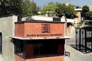 فیلم | بلایی که مسابقه عصر جدید بر سر دانشگاه شهید بهشتی آورد