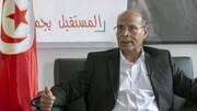 المرزوقی از سیاست کنارهگیری کرد