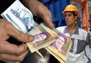 کدام کارگران کمک معیشتی نگرفتند؟