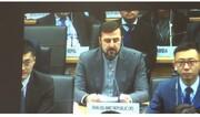 ايران تؤكد على التزام الدول النووية بمعاهدة حظر التجارب النووية